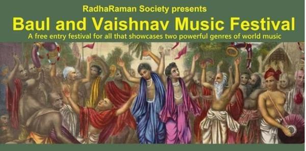 Baul and Viashnav Music Festival 2019 - Festivals - Arts