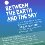 Summer of Art: BETWEEN THE EARTH AND THE SKY